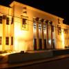 Centro Cultural Monina Campora